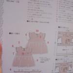 patron couture japonais