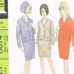 patron couture ado