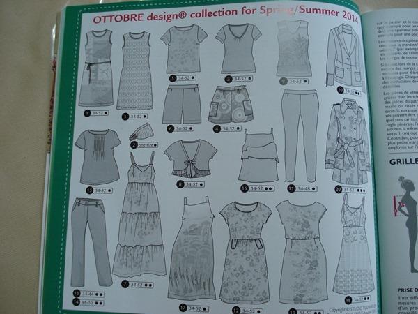 couture facile veste